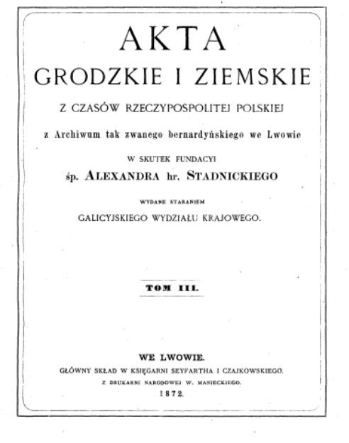 akta-grodzkie-i-ziemskie-1
